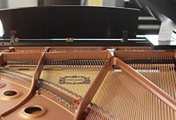 Hudson valley piano center